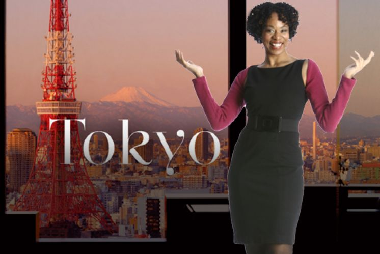 Drum Roll Please…..I'm Going To Tokyoooo!!